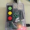 Raspberry Pi 3 にシャットダウン/リブート/再開ボタンを追加する