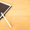 iPad Proを買うべきかCintiq proを買うべきか?これからデジ絵を始めたい人(初心者)にはiPad Proを推したい