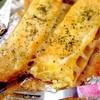 簡単おやつ☆焼き芋チーズ