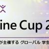 Imagine Cup 2018 出場登録の手順