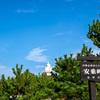 四角い灯台 おすすめ:☆☆☆☆ ~写真で届ける伊勢志摩観光~