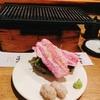 【恵比寿横丁】焼肉寿司にいってきました☆