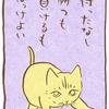 【なまラッコラボ】七夕特別企画|ふでネコ(後編)