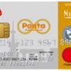 Pontaが最も貯まる、シェル-Pontaクレジットカード