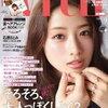 【kobo】28日新刊情報:雑誌「with 2016年9月号」など コミックは9冊が配信