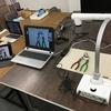 2020/03/27 遠隔モノづくり講座のための接続テスト