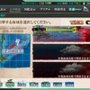 E1 オホーツク海千島列島沖(輸送ゲージ)
