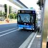 燃料電池バス(fuel cell bus)