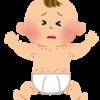 【子育て】乳児湿疹に悩んだ話