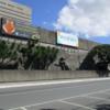 【メトロポリタン美術館】フィリピン/マニラ・マラテ