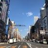 【喫茶店(東京)】浅草橋)蕪木