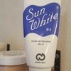 品質MAXワセリン!サンホワイトは紫外線の影響も受けにくい!