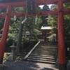 京都 月讀神社