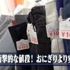 髙橋優斗くんに落ちかけオタクがサマステHiHi Jets編に行った話(後編)