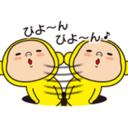 一歩(いっぽ)