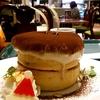札幌市 イシヤカフェ / 高すぎ柔すぎで綺麗に食べられないホットケーキ