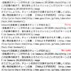 Windowsで使う等幅フォントをVLゴシック、Ricty、MeiryoKeから選ぶ