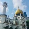 【シンガポール】アラブ・ストリートを街歩き