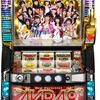 京楽産業.「ぱちスロ AKB48 バラの儀式」の筐体&情報
