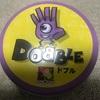 ボードゲーム・簡単 〜DOBBLE(ドブル)〜