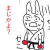 【特訓】ハイキック(上段蹴り)の徹底練習!キック生活3日目 練習のやり方とファイナルウエポン