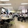 苦手な話にも耳を傾けてみること ~福井南高校での学びその2