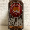 アメリカ DENVER BEER GRAHAM CRACKER PORTER