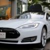 テスラ Model S が発売されたようで