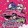 OSTER project「くじらライダー」ギターソロ弾いてみた【TAB譜あり】