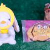 【Uchi Café×八天堂 あんバタかすたーどたい焼き】ローソン 2月25日(火)新発売、LAWSON コンビニ スイーツ 食べてみた!【感想】