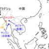 【世界史】ミャンマーの近現代史 植民地時代から2021クーデターまでの流れ