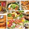 【オススメ5店】調布・府中・千歳烏山・仙川(東京)にある焼酎が人気のお店
