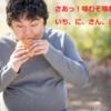 よく噛むというのは何回噛めばよいの? 胃酸過多も軽減する理由