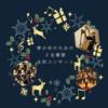 3自衛隊合同クリスマスコンサート