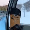 11月23日岩手県の夏油高原スキー場にてシーズンインしました。