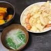 ジャーマンポテト、かぼちゃ煮、味噌汁