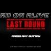 PS4版「DEAD OR ALIVE 5 Last Round」を、プレイしました