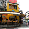 【台湾旅行】 Day2 思慕昔でマンゴーかき氷を楽しみ帰国へ