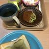 離乳食後期☆朝ごはん&夜ごはん