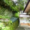 【登山#5】生駒山に行ったら遊園地があった!