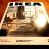 IKEAが原宿駅前にできますよ。