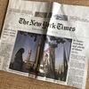 禁断の書NYT 香港より持込