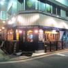 横浜ビストロジップ行ってきたよ!(ステーキ)横浜駅西口周辺ランチ情報口コミ評判