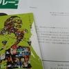 大阪国際女子マラソンの参加基準タイム