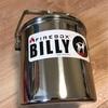 FIREBOX BILLY缶購入。迷走の果てに