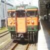 快速軽井沢リゾート1号に乗車[前編](2020年6月7日)