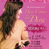 ☆☆The vocal fantazy vol.3  Here comes the DIVA    別宮あいり