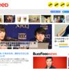 『デマと戦うバズ』(BuzzFeed Japan) #ジャーナリズムアワード 出展作品25