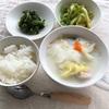 【レポート】冬のおやこコース①「葉物野菜を食べよう!」