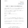 朗報】ヒカルらネクストステージ解散&活動休止www